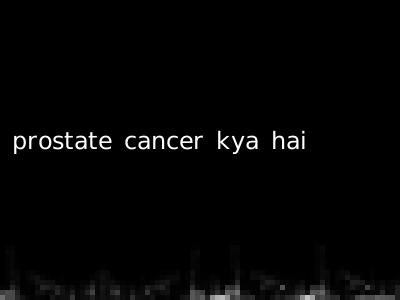prostate cancer kya hai